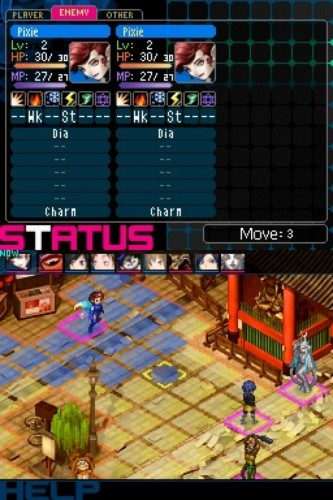 shinmegami1 333x500 Shin Megami Tensei: Devil Survivor 2