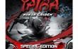 yaiba_ninja_gaiden_z_speical_edition_raw