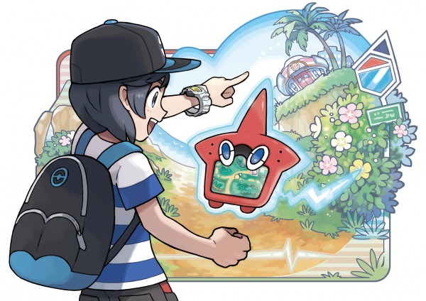 Pokedex Pokemon Sun Moon