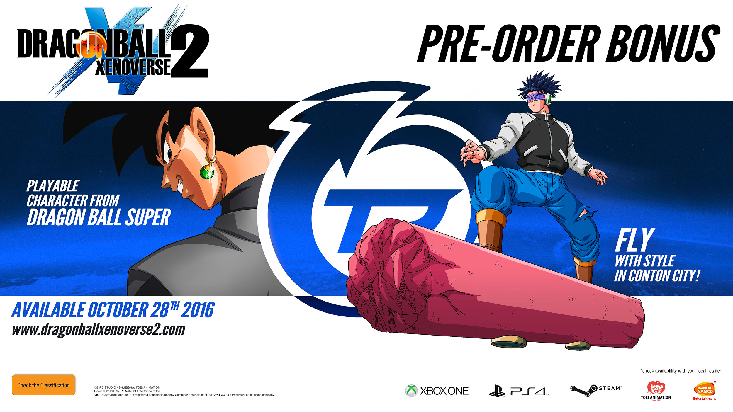 DBZ2_MOCK-UP-PREORDER_ANZ