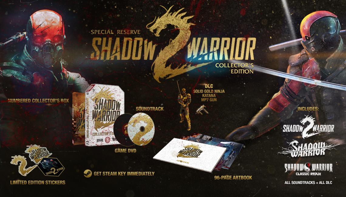 shadow-warrior-2-special-reserver-collectors-edition